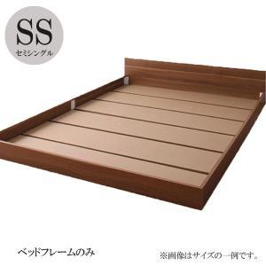 セミシングルベッド 親子ベッド 将来分割出来る 大型フロアベッド フレームのみ セミシングル 格安 安い おしゃれ おすすめ 人気 artevida-shop