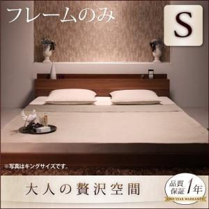 ベッドフレーム シングル ベッド シングルベッド フレームのみ 格安 安い おしゃれ おすすめ 人気|artevida-shop