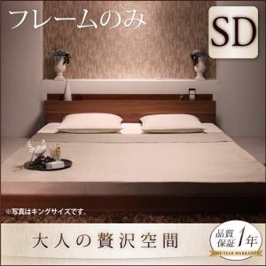 ベッドフレーム セミダブル ベッド セミダブルベッド フレームのみ 格安 安い おしゃれ おすすめ 人気|artevida-shop
