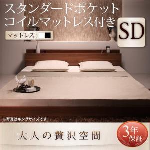 ベッド セミダブル ベッド セミダブルベッド マットレス付き ベッド スタンダードポケットコイルマットレス付き 格安 安い おしゃれ おすすめ 人気|artevida-shop
