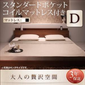 ベッド ダブル ベッド ダブルベッド マットレス付き ベッド スタンダードポケットコイルマットレス付き 格安 安い おしゃれ おすすめ 人気|artevida-shop