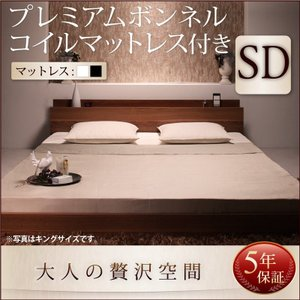 ベッド セミダブル ベッド セミダブルベッド マットレス付き ベッド プレミアムボンネルコイルマットレス付き 格安 安い おしゃれ おすすめ 人気|artevida-shop