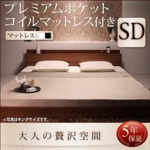 ベッド セミダブル ベッド セミダブルベッド マットレス付き ベッド プレミアムポケットコイルマットレス付き 格安 安い おしゃれ おすすめ 人気|artevida-shop