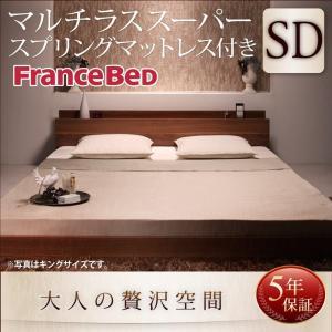 ベッド セミダブル ベッド セミダブルベッド フランスベッドマットレス付き ベッド スーパースプリング 格安 安い おしゃれ おすすめ 人気|artevida-shop