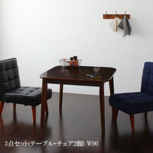 ソファーダイニングテーブルセット 3点セット A(テーブルW90cm+チェア×2) 格安 安い おしゃれ おすすめ 人気|artevida-shop