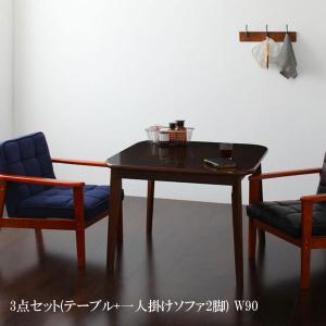 ソファーダイニングテーブルセット 3点セット B(テーブルW90cm+1Pソファ×2) 格安 安い おしゃれ おすすめ 人気|artevida-shop