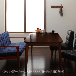 ソファーダイニングテーブルセット 4点セット E(テーブルW160cm+2Pソファ+チェア×2) 格安 安い おしゃれ おすすめ 人気|artevida-shop