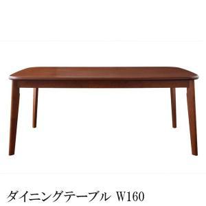 ダイニングテーブル ダイニングテーブル テーブル(W160cm) 格安 安い おしゃれ おすすめ 人気|artevida-shop
