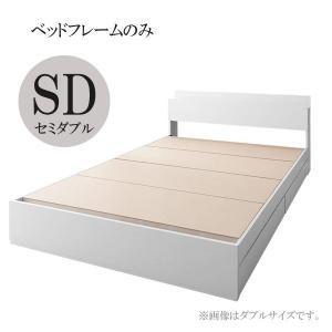 ベッド セミダブル ベッド セミダブル セミダブル フレームのみ 収納付き 下収納 安い 格安 安い おしゃれ おすすめ 人気 artevida-shop