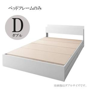 ベッド ダブル ベッド ダブル ダブル フレームのみ 収納付き 下収納 安い 格安 安い おしゃれ おすすめ 人気 artevida-shop