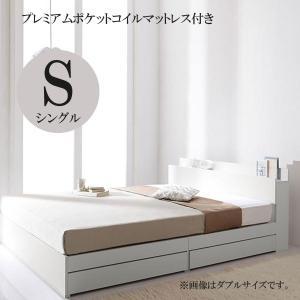 ベッド シングルベッド マットレス付き ベッド 収納付き 下収納 安い プレミアムポケットコイルマットレス 格安 安い おしゃれ おすすめ 人気 artevida-shop