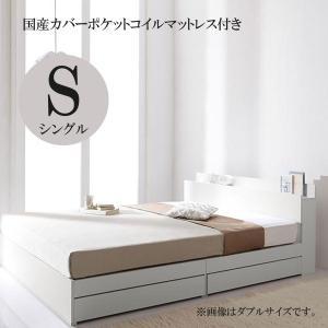 ベッド シングルベッド マットレス付き ベッド 収納付き 下収納 安い 国産カバーポケットコイルマットレス 格安 安い おしゃれ おすすめ 人気 artevida-shop