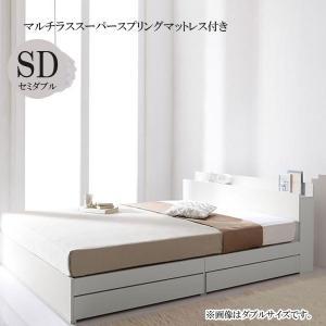 ベッド セミダブル ベッド セミダブル セミダブル フランスベッドマットレス付き 収納付き 下収納 安い スーパースプリング 格安 安い おしゃれ おすすめ 人気 artevida-shop