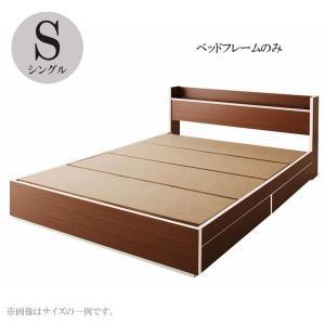 ベッド シングル ベッド シングル シングル フレームのみ 格安 安い おしゃれ おすすめ 人気 artevida-shop
