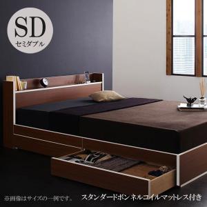 ベッド セミダブル ベッド セミダブル セミダブル マットレス付き ベッド 格安 安い おしゃれ おすすめ 人気|artevida-shop