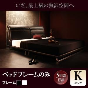 ベッド キング キングベッド ローベッド キング フレームのみ 格安 安い おしゃれ おすすめ 人気|artevida-shop