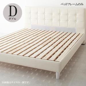 ベッド ダブル ベッド ダブル フレームのみ ダブル 格安 安い おしゃれ おすすめ 人気|artevida-shop