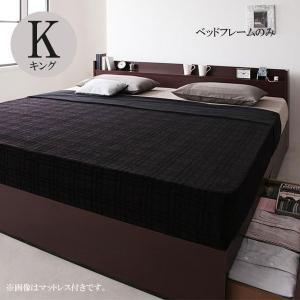 ベッド ベッド キング キングベッド ベッド キング  フレームのみ キング 格安 安い おしゃれ おすすめ 人気|artevida-shop