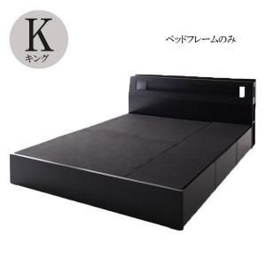 ベッド キング キングベッド キングサイズ 収納ベッド フレームのみ キング 格安 安い おしゃれ おすすめ 人気|artevida-shop