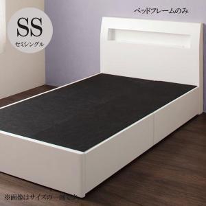 ベッド セミシングルベッド セミシングル ベッドフレームのみ セミシングル ショート丈 格安 安い おしゃれ おすすめ 人気 artevida-shop