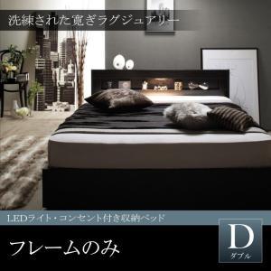 ベッド ダブル ダブルベッド 収納ベッド ベッドフレームのみ ダブル 格安 安い おしゃれ おすすめ 人気 artevida-shop