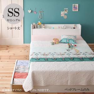ベッド セミシングルベッド ベッドフレームのみ セミシングル ショート丈 格安 安い おしゃれ おすすめ 人気 artevida-shop