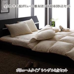 布団セット シングル ボリュームタイプ 格安 安い おしゃれ おすすめ 人気|artevida-shop
