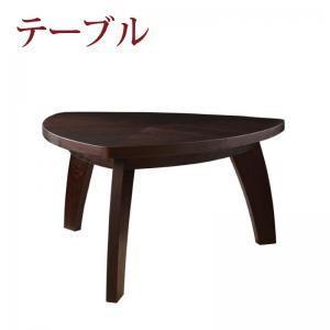 ダイニングテーブル ダイニングテーブル 三角テーブル(W150) 格安 安い おしゃれ おすすめ 人気|artevida-shop
