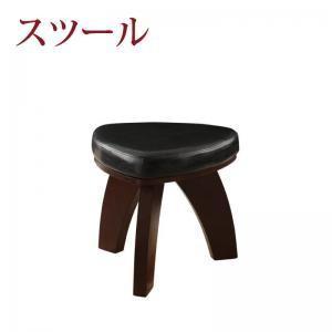 アジアンモダンデザインダイニング スツール 格安 安い おしゃれ おすすめ 人気|artevida-shop