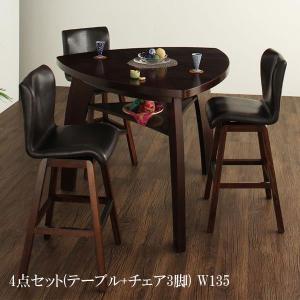 ダイニングテーブルセット ダイニングテーブルセット 4点セットAタイプ(テーブル+チェア×3) 格安 安い おしゃれ おすすめ 人気|artevida-shop