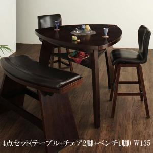ダイニングテーブルセット 4点セットBタイプ(テーブル+チェア×2+ベンチ) 格安 安い おしゃれ おすすめ 人気|artevida-shop