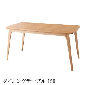 ダイニングテーブル 北欧 ダイニングテーブル テーブル(W150) 格安 安い おしゃれ おすすめ 人気|artevida-shop