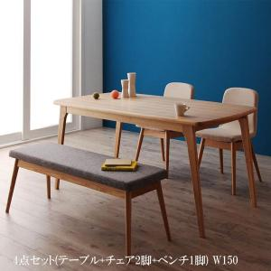ダイニングテーブルセット 北欧 ダイニングテーブルセット 4点セットA(テーブル+ベンチ+チェア×2) 格安 安い おしゃれ おすすめ 人気|artevida-shop