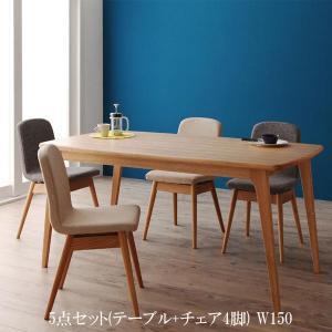 ダイニングテーブルセット 北欧 ダイニングテーブルセット 5点セット(テーブル+チェア×4) 格安 安い おしゃれ おすすめ 人気|artevida-shop