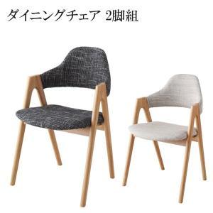 天然木タモ無垢材ダイニング チェア(2脚組) 格安 安い おしゃれ おすすめ 人気|artevida-shop