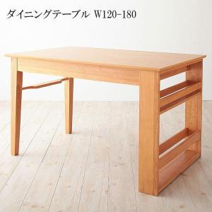 ダイニングテーブル 伸縮 テーブル(W120-150-180) 格安 安い おしゃれ おすすめ 人気|artevida-shop