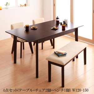 ダイニングテーブルセット 北欧 4点セット(テーブルW120-150+回転チェア×2+ベンチ) 格安 安い おしゃれ おすすめ 人気|artevida-shop