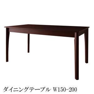 ダイニングテーブル 北欧 ダイニングテーブル テーブル(W150-200) 格安 安い おしゃれ おすすめ 人気|artevida-shop
