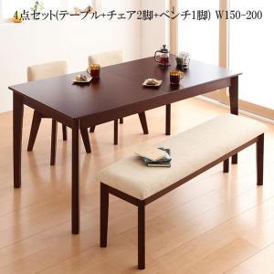ダイニングテーブルセット 北欧 4点セット(テーブルW150-200+回転チェア×2+ベンチ) 格安 安い おしゃれ おすすめ 人気|artevida-shop