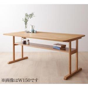 ダイニングテーブル 北欧 ダイニングテーブル 棚付きテーブル(W120) 格安 安い おしゃれ おすすめ 人気|artevida-shop