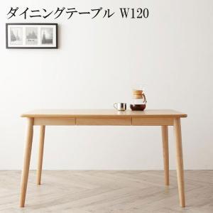 ダイニングテーブル 天然木タモ材テーブル(W120) 格安 安い おしゃれ おすすめ 人気|artevida-shop