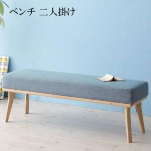 ベンチ ダイニングベンチ 北欧デザイン ベンチ 格安 安い おしゃれ おすすめ 人気|artevida-shop