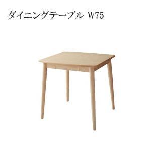 ダイニングテーブル 北欧 ダイニングテーブル テーブル(W75) 格安 安い おしゃれ おすすめ 人気|artevida-shop
