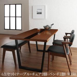 ダイニングテーブルセット ダイニング 4点セット 格安 安い おしゃれ おすすめ 人気|artevida-shop