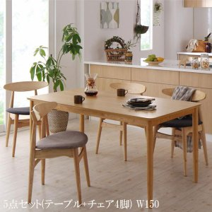ダイニングテーブルセット 北欧デザイン ダイニングテーブル 5点セット 5点セット(テーブル+チェア×4) 格安 安い おしゃれ おすすめ 人気|artevida-shop