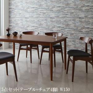 ダイニングテーブルセット 5点 天然木 ウォールナット ダイニングテーブル モダン 5点セット(テーブル+チェア×4) 格安 安い おしゃれ おすすめ 人気|artevida-shop