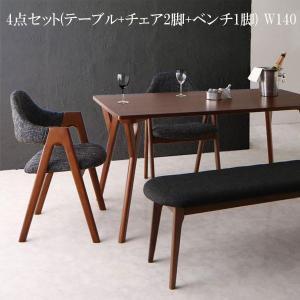 ダイニングテーブルセット 4点 ウォールナット材 ダイニングテーブル 4点セット(テーブル+チェア2脚+ベンチ1脚) W140 格安 安い おしゃれ おすすめ 人気|artevida-shop