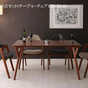 ダイニングテーブルセット 5点 ウォールナット材 ダイニングテーブル 5点セット(テーブル+チェア4脚) W140 格安 安い おしゃれ おすすめ 人気|artevida-shop