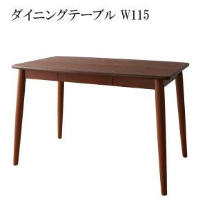 ダイニングテーブル 幅115cm タモ材 ダイニングテーブル 引出付き ダイニングテーブル W115 格安 安い おしゃれ おすすめ 人気|artevida-shop