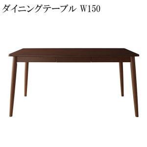 ダイニングテーブル 幅150cm タモ材 ダイニングテーブル 引出付き ダイニングテーブル W150 格安 安い おしゃれ おすすめ 人気|artevida-shop